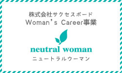 woman's career事業